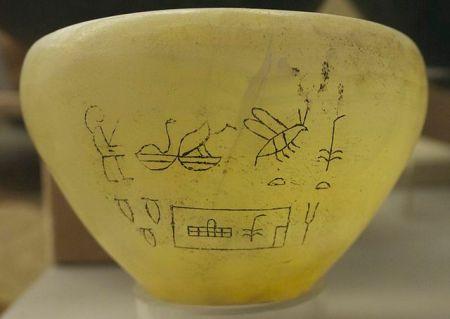 An alabaster vase bearing the name of Semerkhet (Image credit: Iry-Hor/Wikimedia Commons)