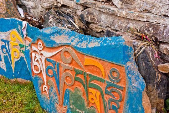 Tibetan mani stones