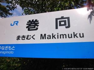 Makimuku train station