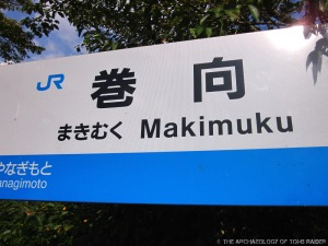 Makimuku train station