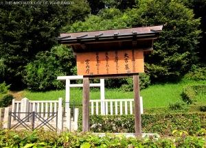 The Hashihaka kofun